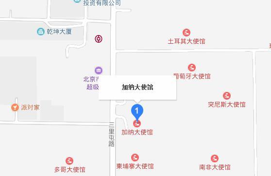 加纳驻北京大使馆地址